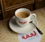 Logma Khaleeji Emirati Cuisine Food Dubai اسبرسـو بالهـال