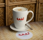 Logma Khaleeji Emirati Cuisine Food Dubai Saffron Milk